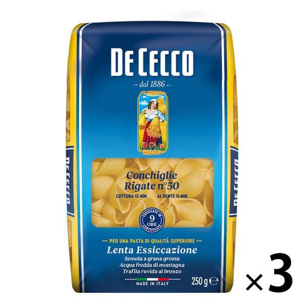ディチェコNo.50 コンキリエ 3個