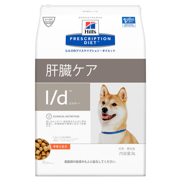 ヒルズl/d 肝臓ケア 3kg