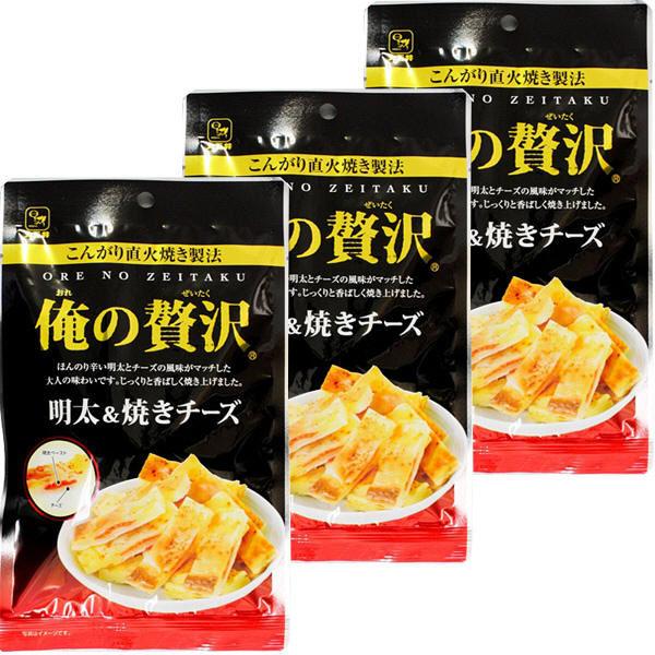 俺の贅沢 明太&焼きチーズ 3袋