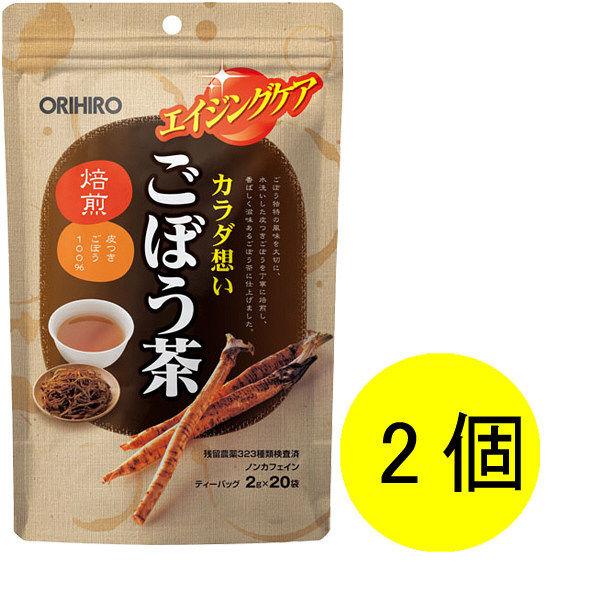 ごぼう茶 20包×2個