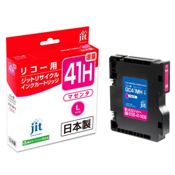 JIT-R41MH