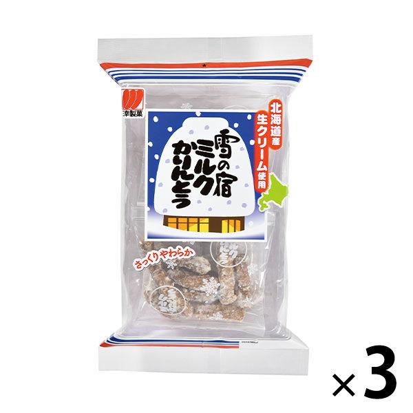 三幸製菓 雪の宿ミルクかりんとう 3袋