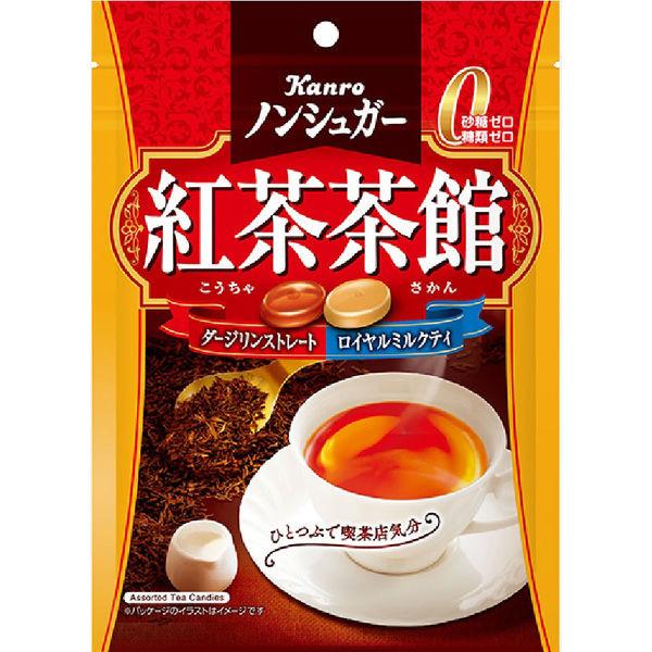 カンロ ノンシュガー紅茶茶館1袋
