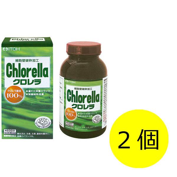 クロレラ 1600粒×2個