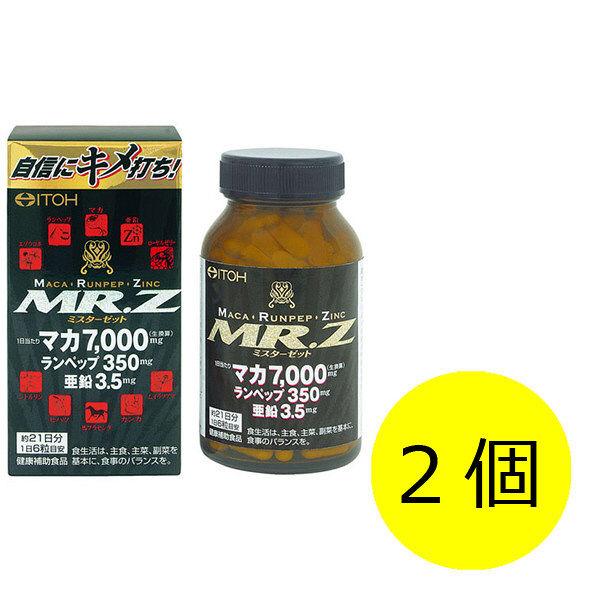 MR.Z 21日分×2個