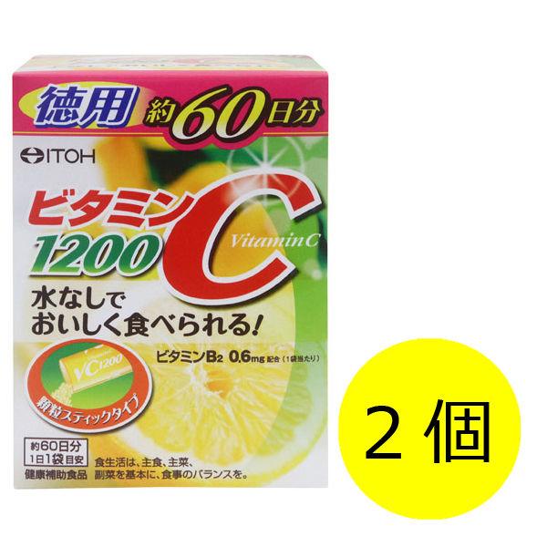 ビタミンC1200 60日分×2個