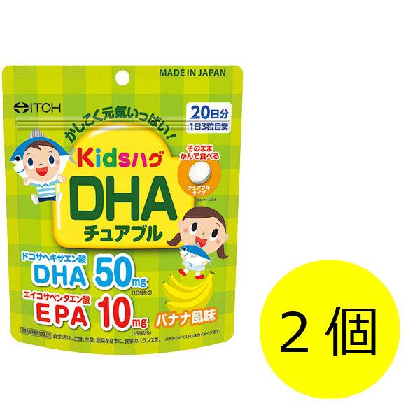 キッズハグDHA 20日分×2個
