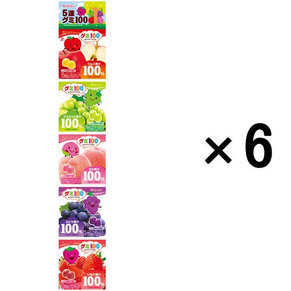 5連グミ100/23g×5 6個