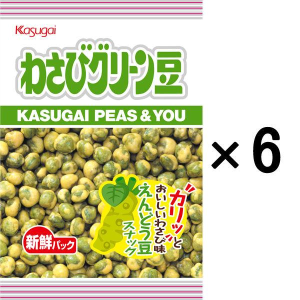 Sわさびグリーン豆/80g 6袋