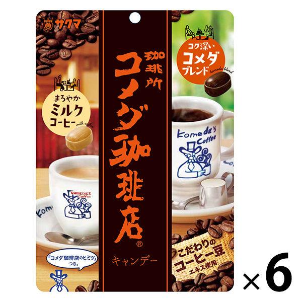 サクマ製菓 コメダ珈琲店キャンディー6袋