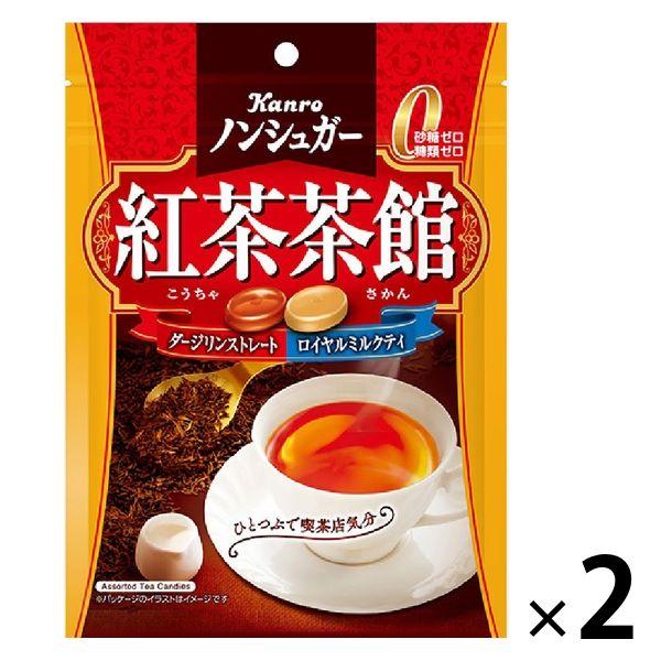 カンロ ノンシュガー紅茶茶館2袋