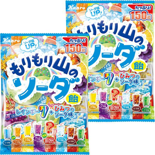 もりもり山のソーダ飴/150g 2袋