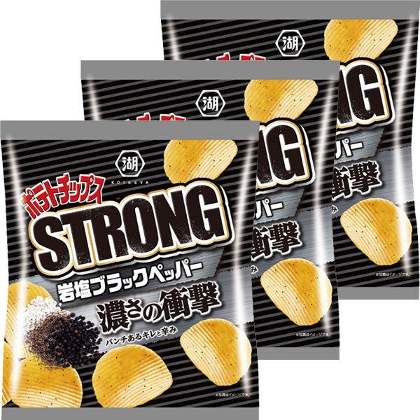 ポテトチップスS岩塩BP 3袋