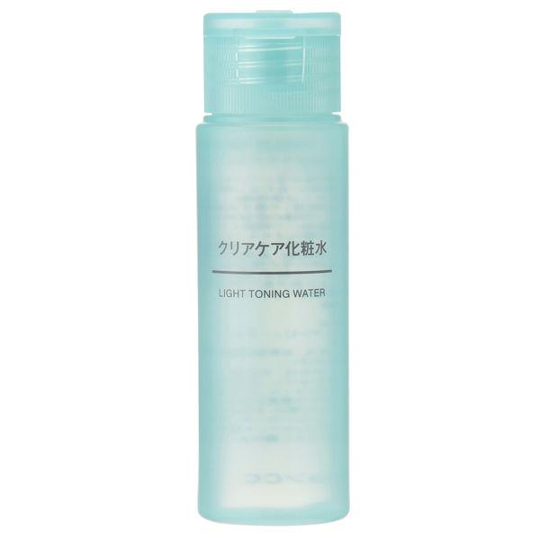 クリアケア化粧水(携帯用) 50ml