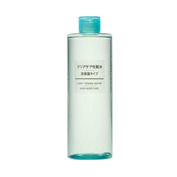 クリアケア化粧水・高保湿タイプ(大容量)