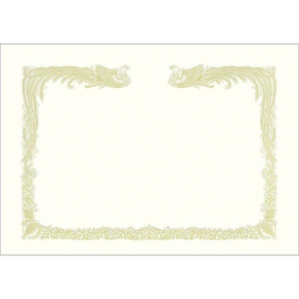 ササガワ 賞状用紙 雲なし ケント紙 みの判 縦書用 10-432 100枚(100枚箱入) (取寄品)