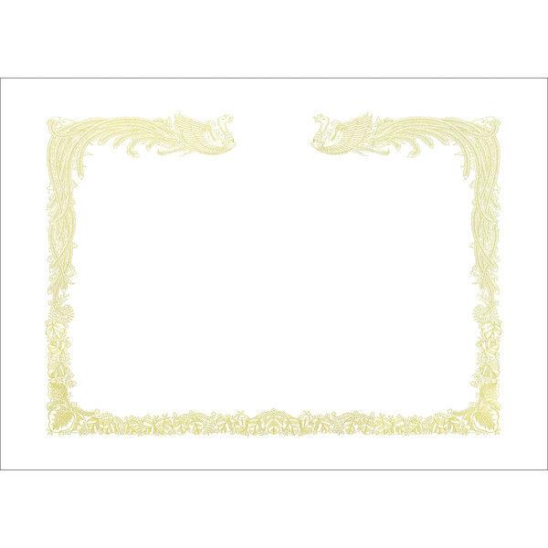 ササガワ 賞状用紙 雲なし 上質紙 A3判 縦書用 10-440 100枚(100枚箱入) (取寄品)