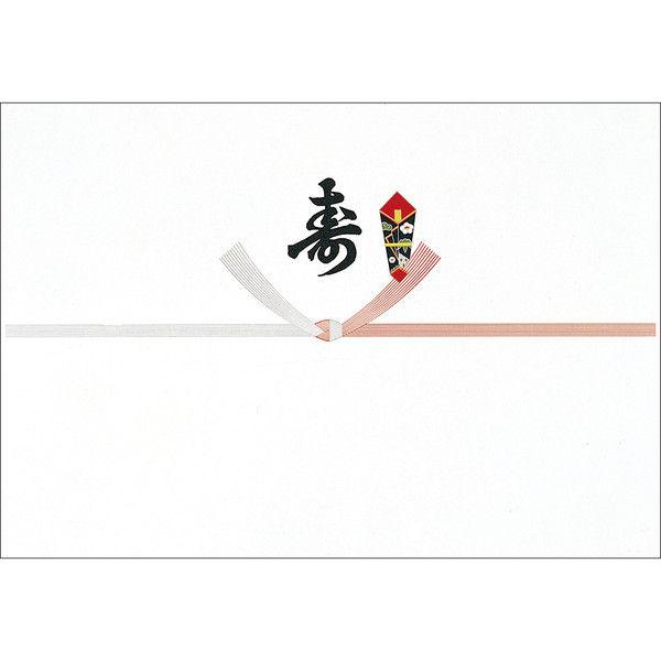 ササガワ のし紙 本中判 十本結切 黒寿入 山 3-477 500枚(100枚袋入×5冊包) (取寄品)