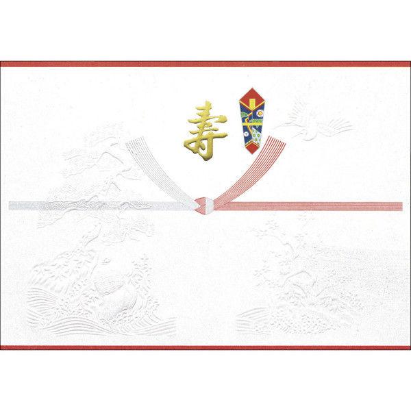 ササガワ タカ印 のし紙 豆判8号 天地赤染浮出 金寿入 4-798 500枚(100枚袋入×5冊包) (取寄品)