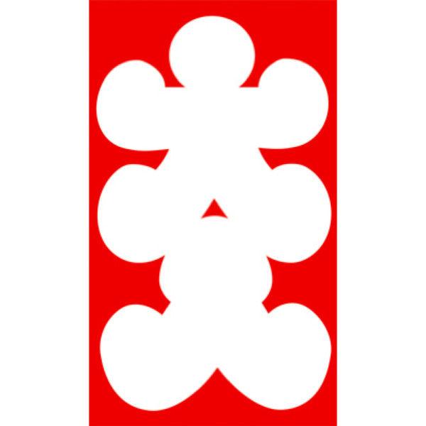 ササガワ タカ印 大入袋 五型 上質紙 5-1607 300枚(10枚袋入×30冊箱入) (取寄品)