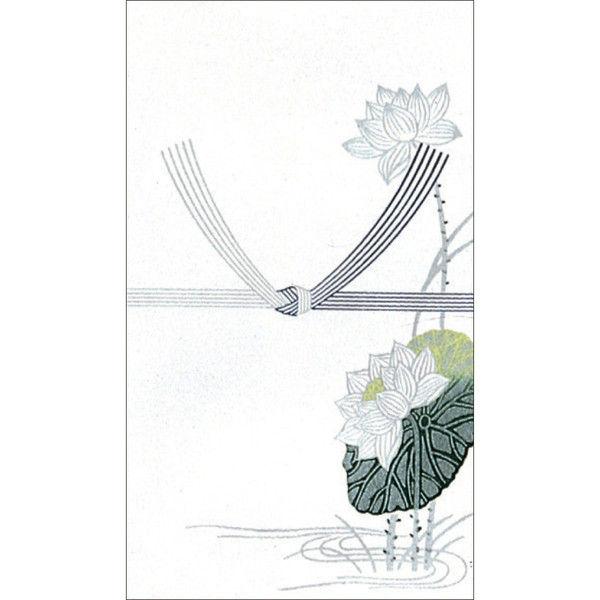 ササガワ タカ印 のし袋 五型 蓮 無字 上質紙 6-1370 300枚(10枚袋入×30冊箱入) (取寄品)
