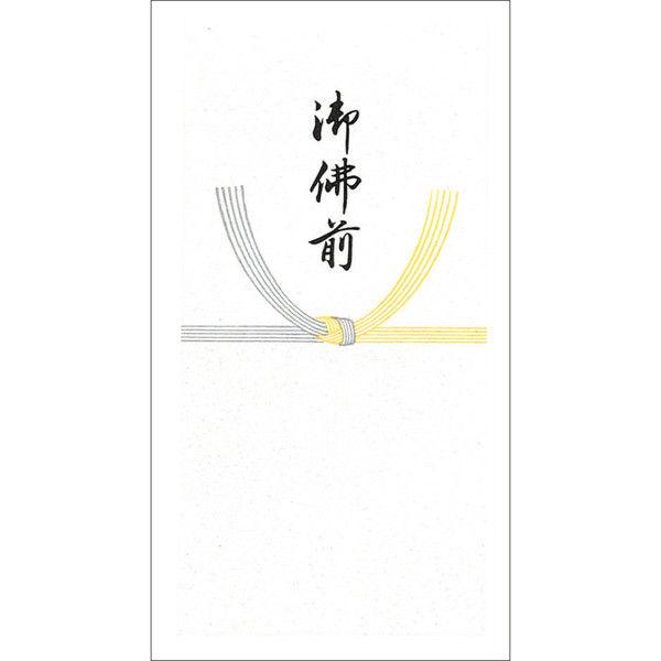 ササガワ タカ印 のし袋 万型 黄水引 御佛前 仙貨紙 6-2541 200枚(10枚袋入×20冊箱入) (取寄品)