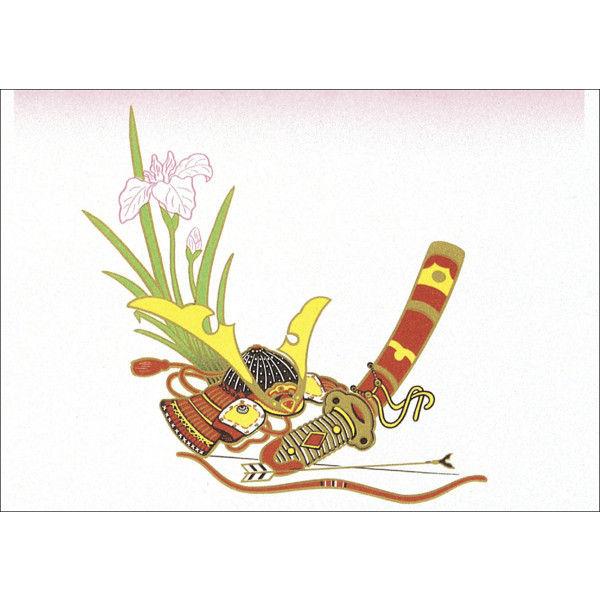 ササガワ タカ印 掛紙 半紙判 節句 かぶと 8-1000 500枚(100枚袋入×5冊包) (取寄品)