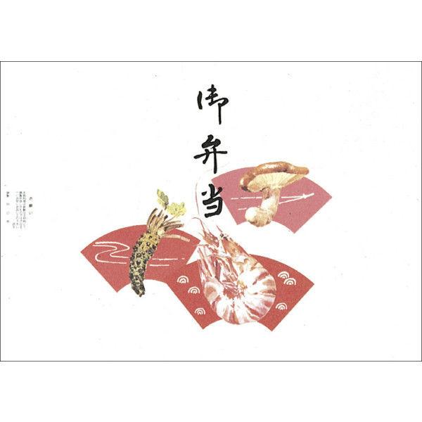 ササガワ 掛紙 半紙判 御弁当 8-1128 500枚(100枚袋入×5冊包) (取寄品)