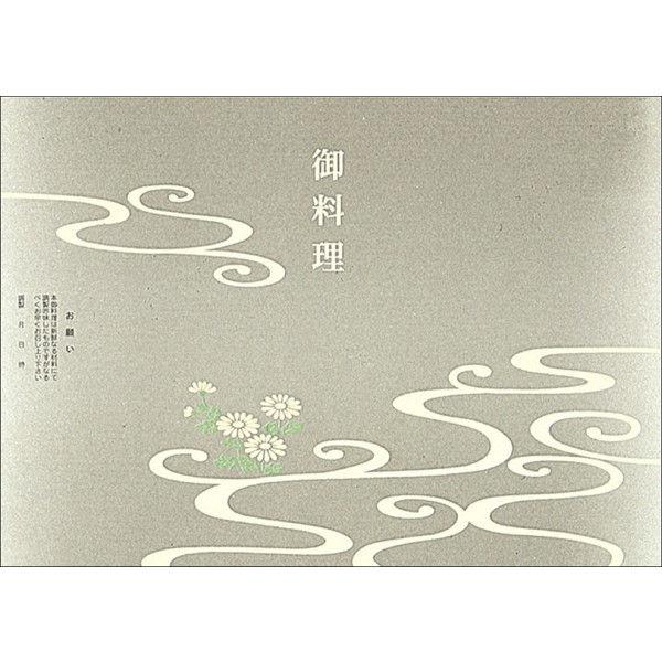 ササガワ 掛紙 半紙判 佛 御料理 8-1150 500枚(100枚袋入×5冊包) (取寄品)