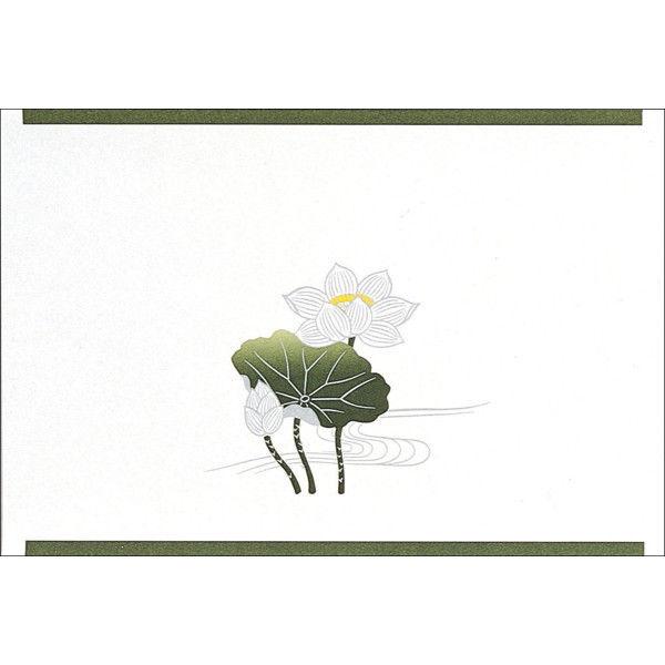 ササガワ 掛紙 半紙判 佛 無地 竹 8-1437 500枚(100枚袋入×5冊包) (取寄品)