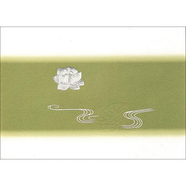 ササガワ タカ印 掛紙 半紙判 佛 無地 雪 8-1549 500枚(100枚袋入×5冊包) (取寄品)