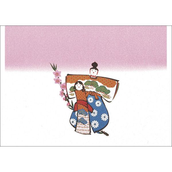 ササガワ タカ印 掛紙 B4判変形 節句 ひな 8-2100 500枚(100枚袋入×5冊包) (取寄品)