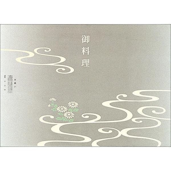 ササガワ タカ印 掛紙 みの判 佛 御料理 8-2150 500枚(100枚袋入×5冊包) (取寄品)