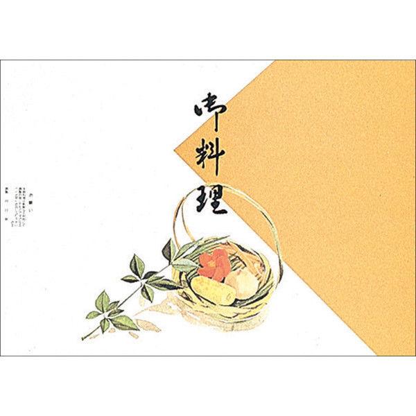 ササガワ タカ印 掛紙 本中判 御料理 8-24 500枚(100枚袋入×5冊包) (取寄品)
