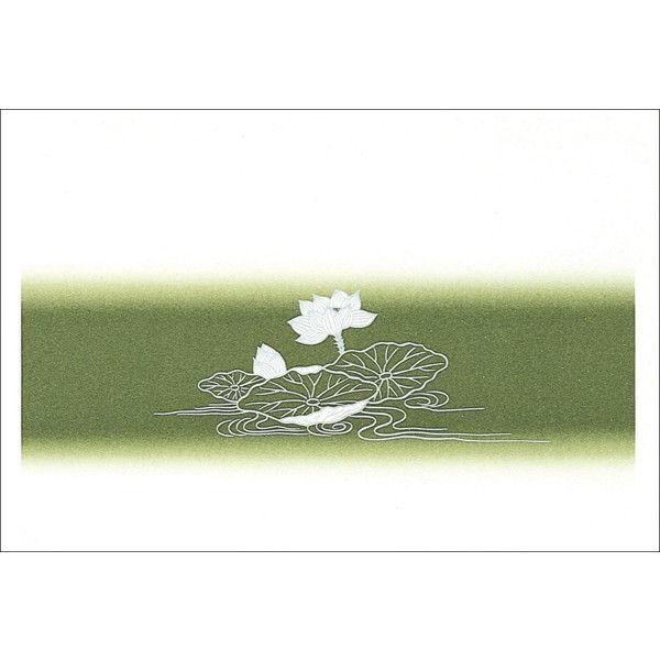 ササガワ タカ印 掛紙 B4判変形 佛 無字 竹 8-2467 500枚(100枚袋入×5冊包) (取寄品)
