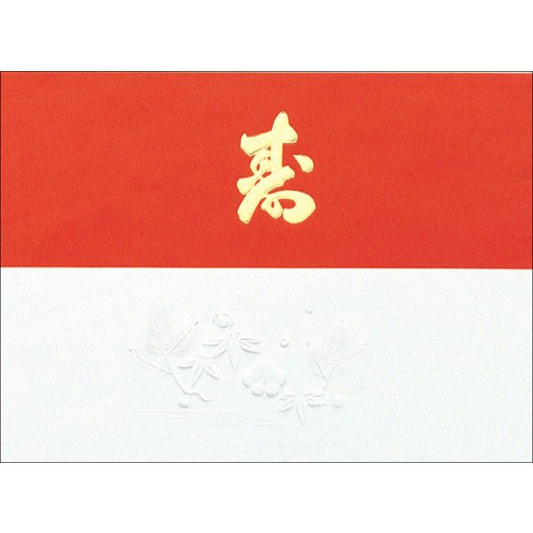 ササガワ 掛紙 B4判変形 寿 雪 8-2771 500枚(100枚袋入×5冊包) (取寄品)