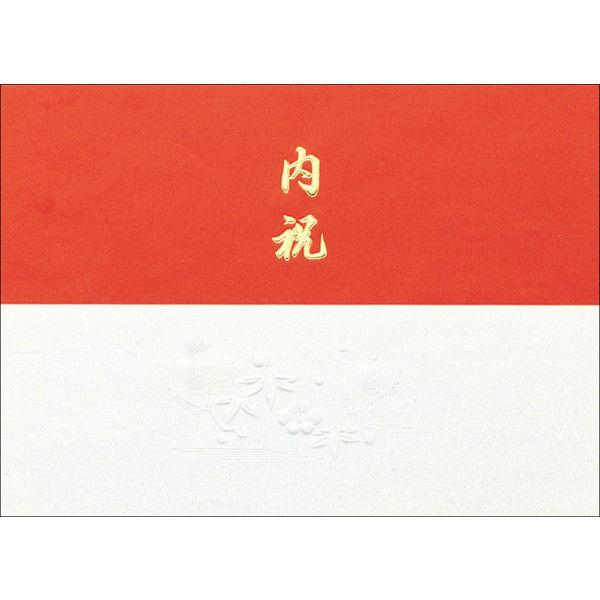 ササガワ 掛紙 B4判変形 内祝 雪 8-2871 500枚(100枚袋入×5冊包) (取寄品)