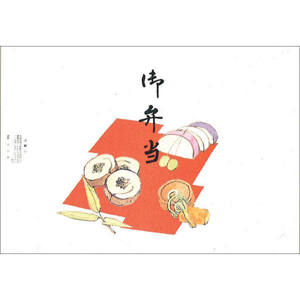 ササガワ タカ印 掛紙 本中判 御弁当 8-29 500枚(100枚袋入×5冊包) (取寄品)