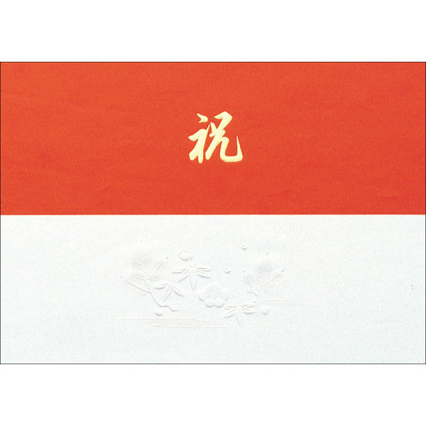 ササガワ タカ印 掛紙 B4判変形 祝 雪 8-2971 500枚(100枚袋入×5冊包) (取寄品)