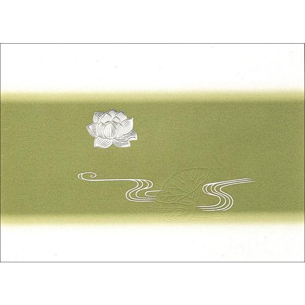 ササガワ 掛紙 本中判 佛 無字 雪 8-549 500枚(100枚袋入×5冊包) (取寄品)