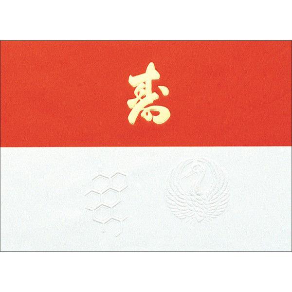 ササガワ 掛紙 本中判 寿 雪 8-772 500枚(100枚袋入×5冊包) (取寄品)