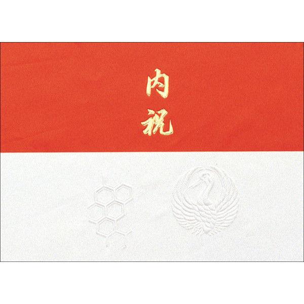ササガワ タカ印 掛紙 本中判 内祝 雪 8-872 500枚(100枚袋入×5冊包) (取寄品)
