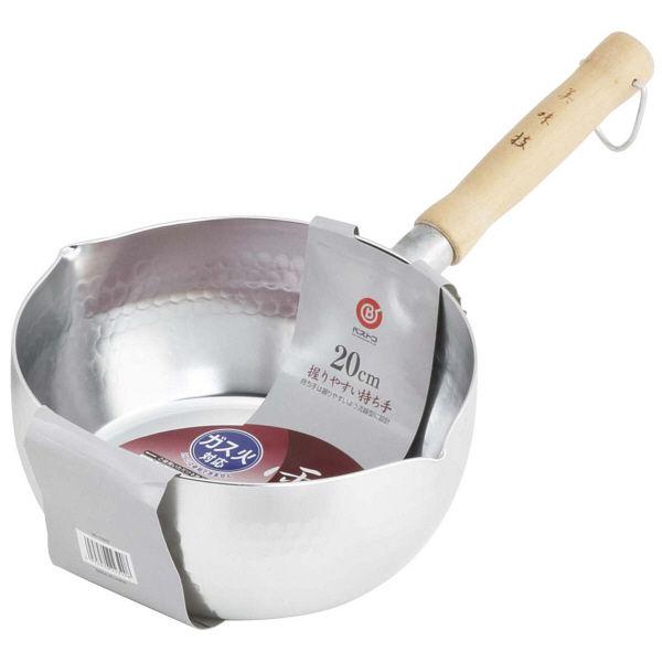 美味技 槌目 雪平鍋 20cm