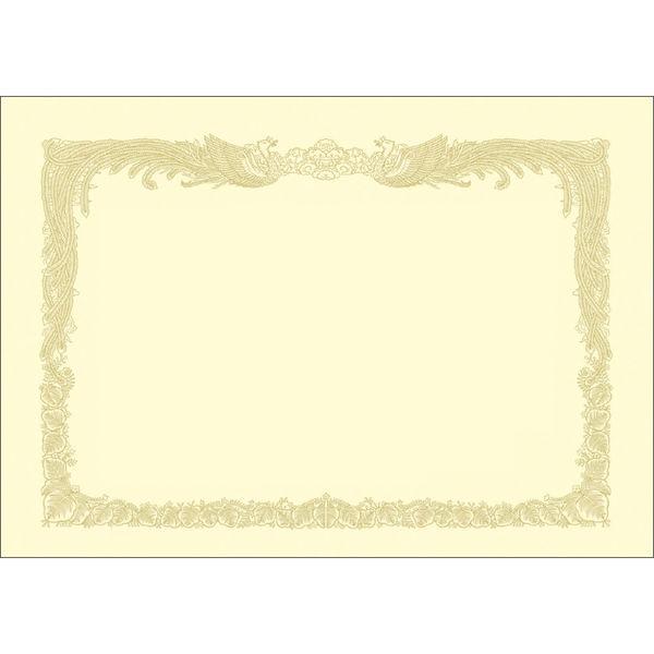 ササガワ タカ印 OA賞状用紙 クリーム B5判 縦書用 10-1157 100枚(100枚箱入) (取寄品)