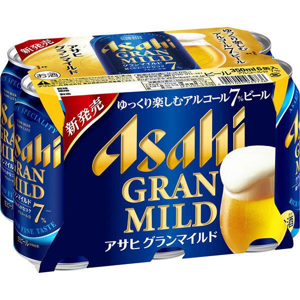 アサヒ グランマイルド 350ml