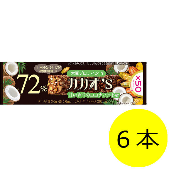 カカオ'S甘い香りのココナッツバー 6本
