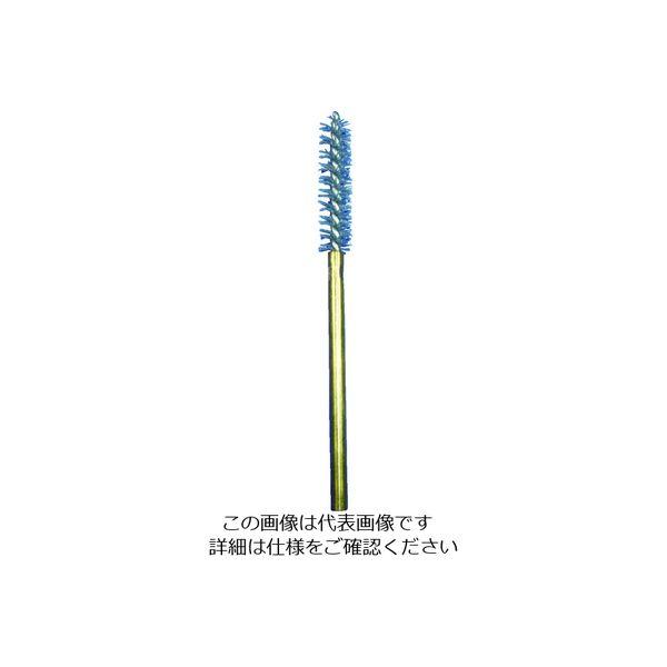 ムラキ MRA工業用ブラシ マイクロチューブブラシ 外径9.0mm MRA-09645SC 1本 835-8239(直送品)