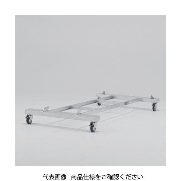 アルインコ(ALINCO) アルインコ 作業台CSD-F用4輪キャスター付きベース CSDB15 1台 835-7761(直送品)