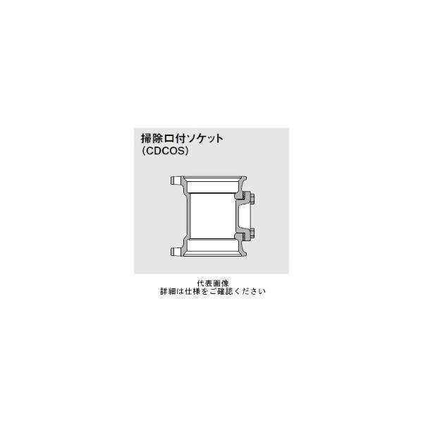 改ざん 日立 金属