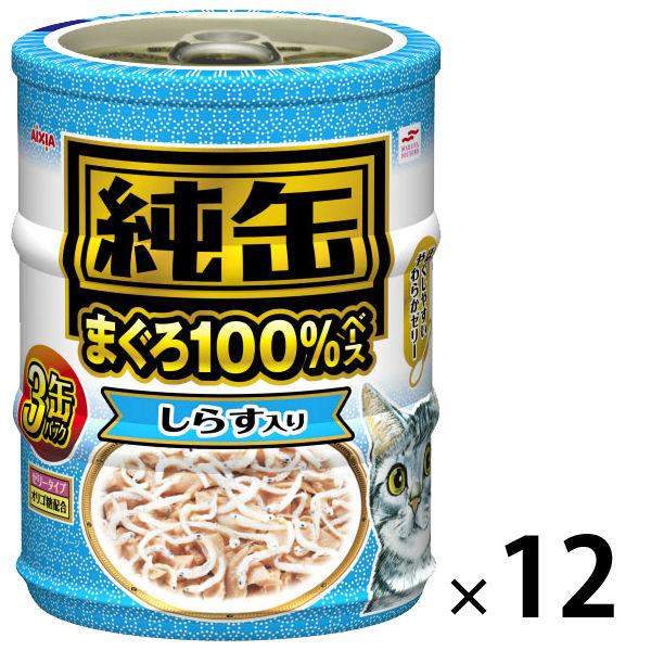 純缶ミニ しらす入り 65g